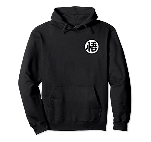Martial Arts dragon of the ball Pullover Hoodie