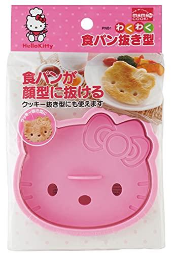 Japanese Hello Kitty Cookie Sandwich Toast Bread Cutter Mold