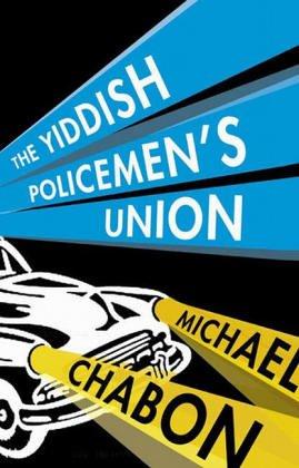 The Yiddish Policeman's Union (Fourth Estate)